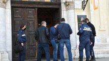 """Безбожници разбиха и обраха катедралния храм """"Св. Димитър"""" във Видин"""