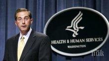 От Белия дом търсят нов здравен министър