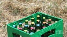 Съдят апаш, плячкосал каса бира на зазоряване