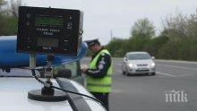 """Камери на """"Пътна полиция"""" в Пловдив снимаха рокер с 229 км/ч"""