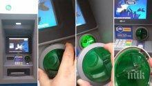Задържаха българи, манипулирали банкомати в Азербайджан