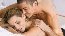 Вижте научните обяснения за сексуалното привличане