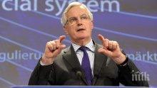 Мишел Барние съобщи за липса на напредък в преговорите с Великобритания за споразумение след Брекзит