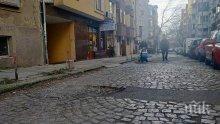 Албания налага пълна забрана за излизане през този уикенд