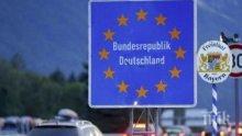Жители на граничните области на Германия и Полша излязоха на протест
