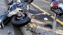 РЕЦИДИВИСТ: Тийнейджър без книжка се разби с мотор в Русе