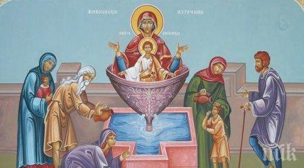 вяра светли петък отбелязваме голям празник свързан света богородица черпят четири имена