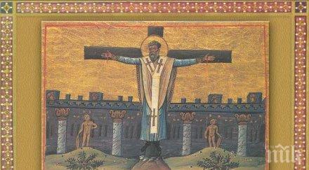 ПРАЗНИК Е! Почитаме свети Симеон - брат Господен по плът, а тези имена трябва да почерпят