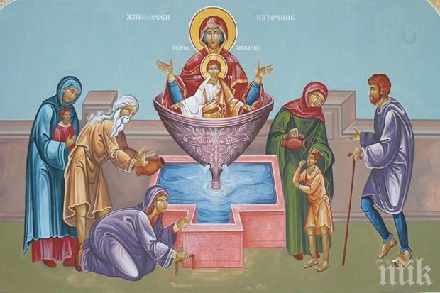 ВЯРА: На Светли петък отбелязваме голям празник, свързан със Света Богородица! Черпят и тези четири имена