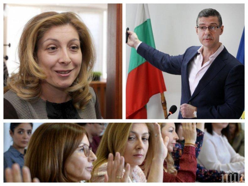 ПЪРВО В ПИК: СЕМ на съд заради нарушенията при избора на Андон Балтаков за шеф на БНР