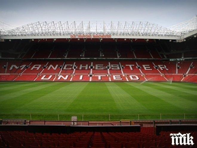 От Ман Юнайтед са готови да се разделят с...