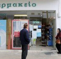 В Кипър свалят ограничителните мерки от 21 май