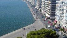 Солун вдига забраната за движение по крайбрежния булевард