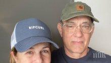 Том Ханкс и съпругата му станаха донори на кръвна плазма в помощ на болните от коронавируса