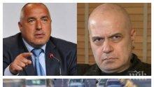 Борисов и тиранията на безпросветните глупаци, чиито идоли са Мангъров и Слави от Учиндол