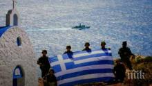 Дрънкане на оръжия - Гърция дразни Турция с военни учения в морето
