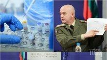 ИЗВЪНРЕДНО: Заплашват със смърт проф. Мутафчийски! Генералът: Образът ми се сатанизира