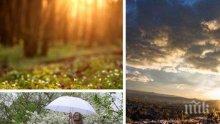 СЛЪНЦЕ, ДЪЖД И ГРЪМОТЕВИЦИ: Април си отива с пъстра палитра и високи температури - ето къде ще е най-хубаво (КАРТА)