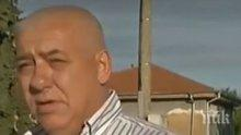 ЕКШЪН: Стреляха по колата на кметски наместник от ДПС