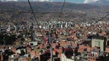 Властите в Боливия удължават карантината до 10 май