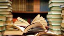 Хонконг отваря библиотеките и музеите