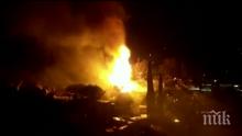 Мигранти се биха и запалиха лагер в Гърция, после дружно нападнаха полицията