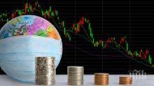 ЛОШО: 73% от глобалните бизнес лидери очакват сериозен удар върху икономиката