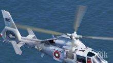 Откриха отломки от изчезналия хеликоптер на НАТО край гръцкия остров Кефалония