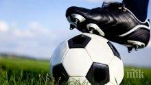 План за подновяване на футболния шампионат на Чехия в края на май