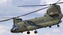 Намериха тялото на един от пътувалите в канадския хеликоптер на НАТО, който се разби край гръцкия остров Кефалония