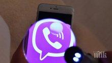 ЖЕНСКИ ВЪЛНЕНИЯ: Тези седем неща в онлайн комуникацията издават, че той ви иска