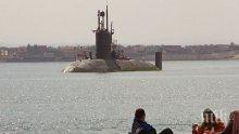 Уволниха командир на атомна подводница заради купон по време на карантина
