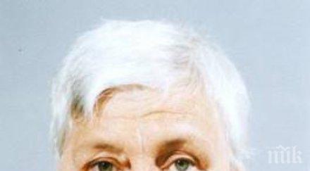 Полицията в Шумен издирва 79-годишна жена