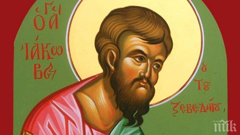 ВЯРА: В последния ден на април почитаме един много обичан светец
