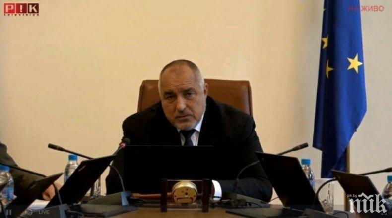 Г-н Борисов, много от българите не ви заслужават!