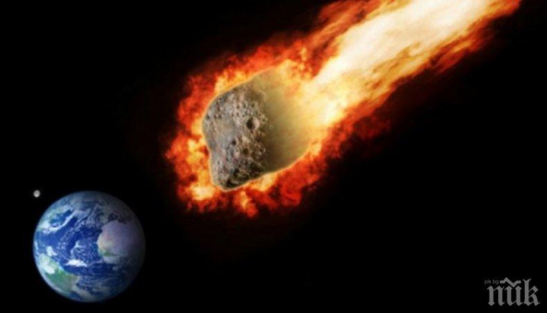 Астероид с диаметър 1 км ще прелети край Земята