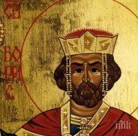 МИСТИЧЕН ДЕН: Светла сряда е - отправяме молитви за дъжд и гоним болестите! Почитаме и великия цар Борис-Михаил Покръстител на българите - ето кой черпи за имен ден