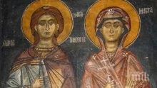 СИЛНА ВЯРА: Разпънали тези двама светци на кръст и станало страшно чудо