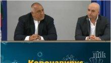 """ИЗВЪНРЕДНО В ПИК TV: Ген. Мутафчийски с много тревожни новини за смъртта на лекарка от """"Спешна помощ"""" и коронавируса - има много случаи на повторно заразяване! (ВИДЕО)"""