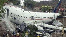 Военен самолет се разби в Амазония, има загинали