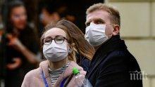 Чехите вече ще могат да ходят на кино и театър, но с маски