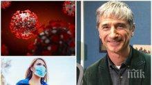 Топ алергологът д-р Тихомир Мустаков разкри пред ПИК по-податливи ли са на коронавируса хората с алергии и как да не пипнем заразата