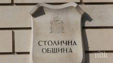 Актуализираха бюджета на София - намаляват издръжката на Общинския съвет с половин милион