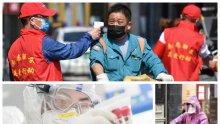 """КАТЕГОРИЧНО: Западните специални служби обвиниха Китай в """"укриване на истината за коронавируса"""""""