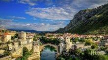 Властите в Босна и Херцеговина не допуснаха руски военни да дезинфекцират Мостар