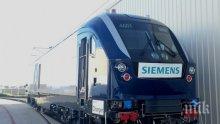 """Новите локомотиви на БДЖ ще са """"Сименс"""", струват над 55,5 млн. лв."""