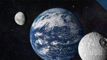 ДИСТАНЦИЯ ОТ 2 МЕТРА ЛИ... Плоскоземци се страхуват да не паднат от Земята