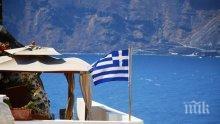 Лоша прогноза: В Гърция очакват загуби до 70 процента в туризма за предстоящия сезон