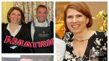 БОМБА В ПИК: Майката на дрогирания Кристиан и италианското й гадже планирали сватба - арестът на братовчед й Миню Стайков объркал сметките им (СНИМКИ)