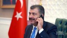 Турският здравен министър изпревари Ердоган по популярност